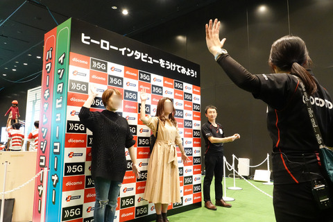 docomo-rugby-5g-007
