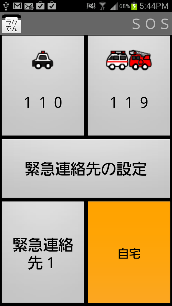 livedoor.blogimg.jp/smaxjp/imgs/8/5/85acb0c2.png