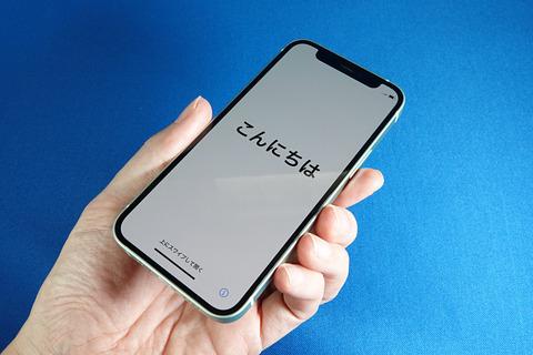 iphone12mini-011