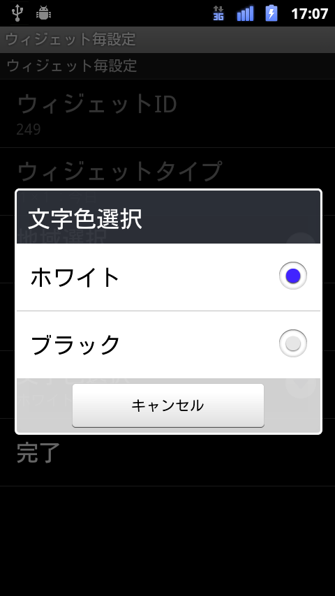livedoor.blogimg.jp/smaxjp/imgs/2/a/2a541b92.png