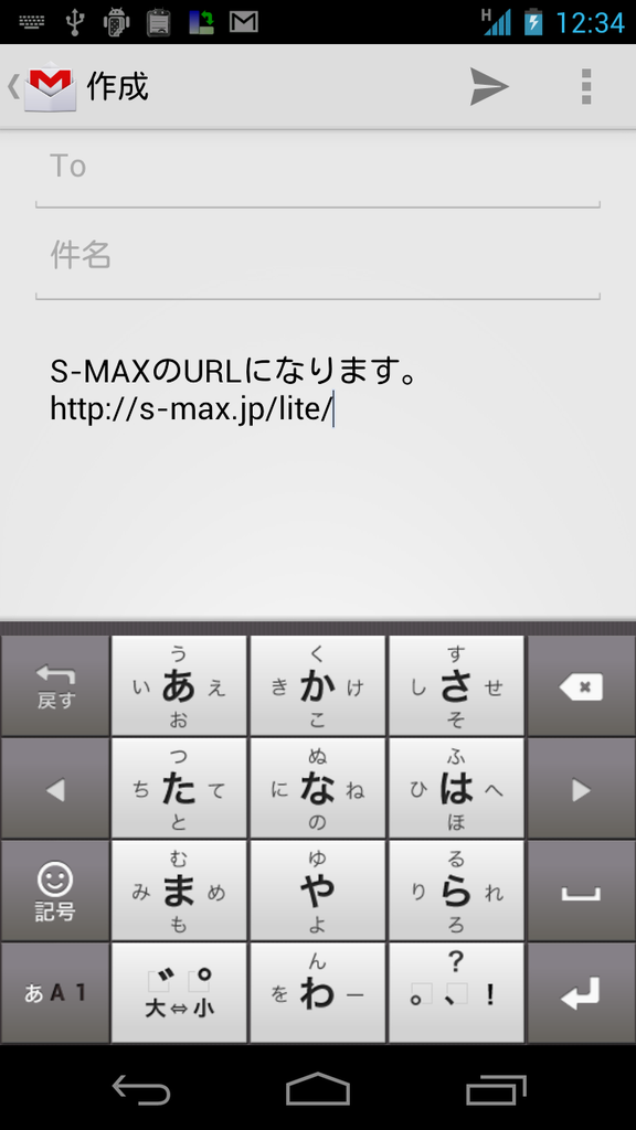 livedoor.blogimg.jp/smaxjp/imgs/d/f/df2e1a85.png