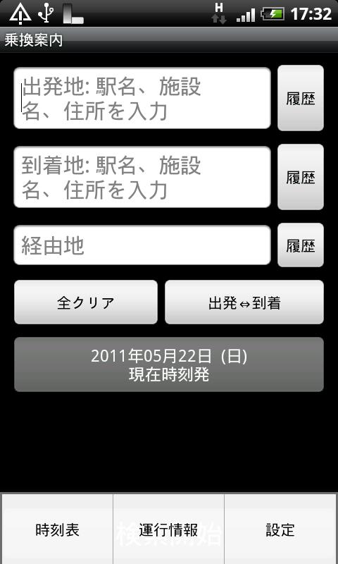 livedoor.blogimg.jp/smaxjp/imgs/d/f/dfb90261.png