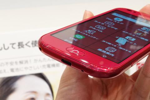 らくらくスマートフォン me F-01L-009