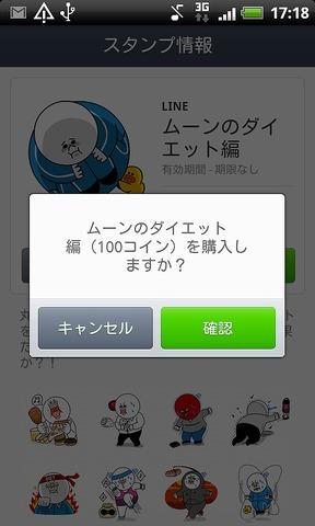 device-2013-01-16-171840