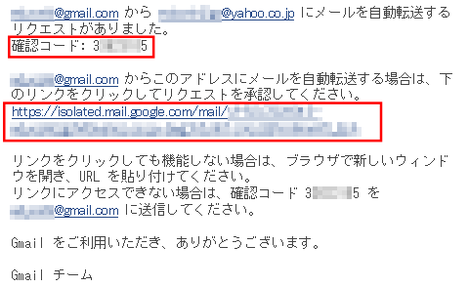 gmail_push_002