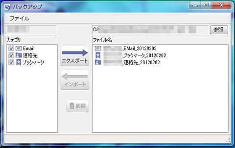 e007e1a9.jpg