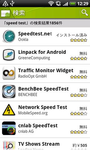 110412_speedtestnet_01