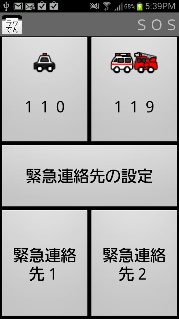livedoor.blogimg.jp/smaxjp/imgs/5/c/5c8ac192.png