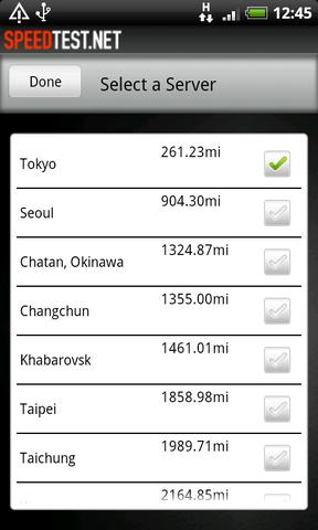 110412_speedtestnet_11