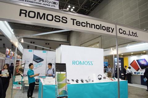 romoss-002
