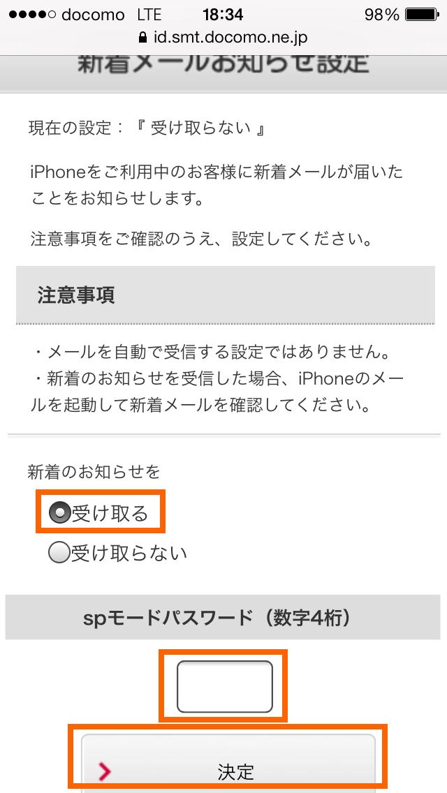 livedoor.blogimg.jp/smaxjp/imgs/e/2/e243a7a2.png