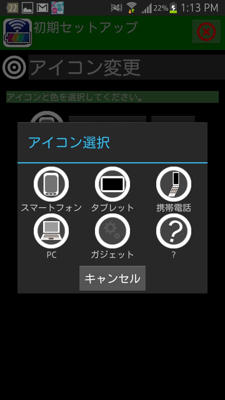 livedoor.blogimg.jp/smaxjp/imgs/e/2/e25183cd.png