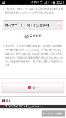 160914_dcm_19
