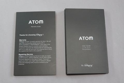 atom-013