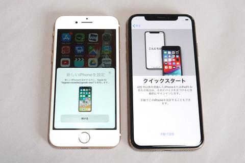 iphone-xs-open-015