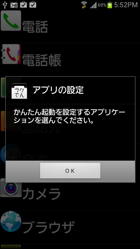 livedoor.blogimg.jp/smaxjp/imgs/b/6/b6f1e9b2.png