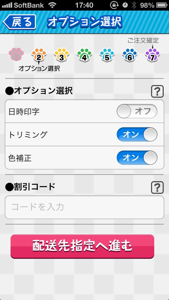 livedoor.blogimg.jp/smaxjp/imgs/e/5/e56ad4d0.png