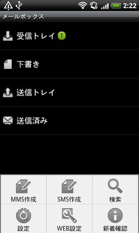 110315_emmail_05