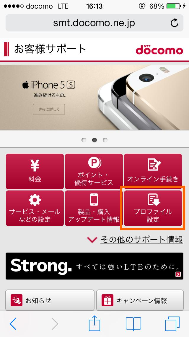 livedoor.blogimg.jp/smaxjp/imgs/e/5/e5c865ad.png