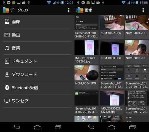 device-2013-06-30-120603