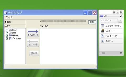 e64ec676.jpg