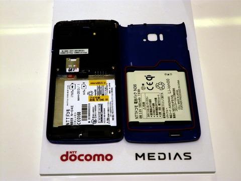 美しさと使いやすさを両立したプレミアムスマートフォン!「MEDIAS X N-04E」を写真でチェック【レポート】