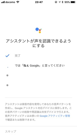 171209_googlehomemini_22