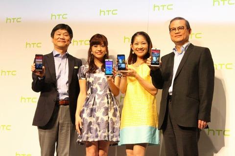 HTC01