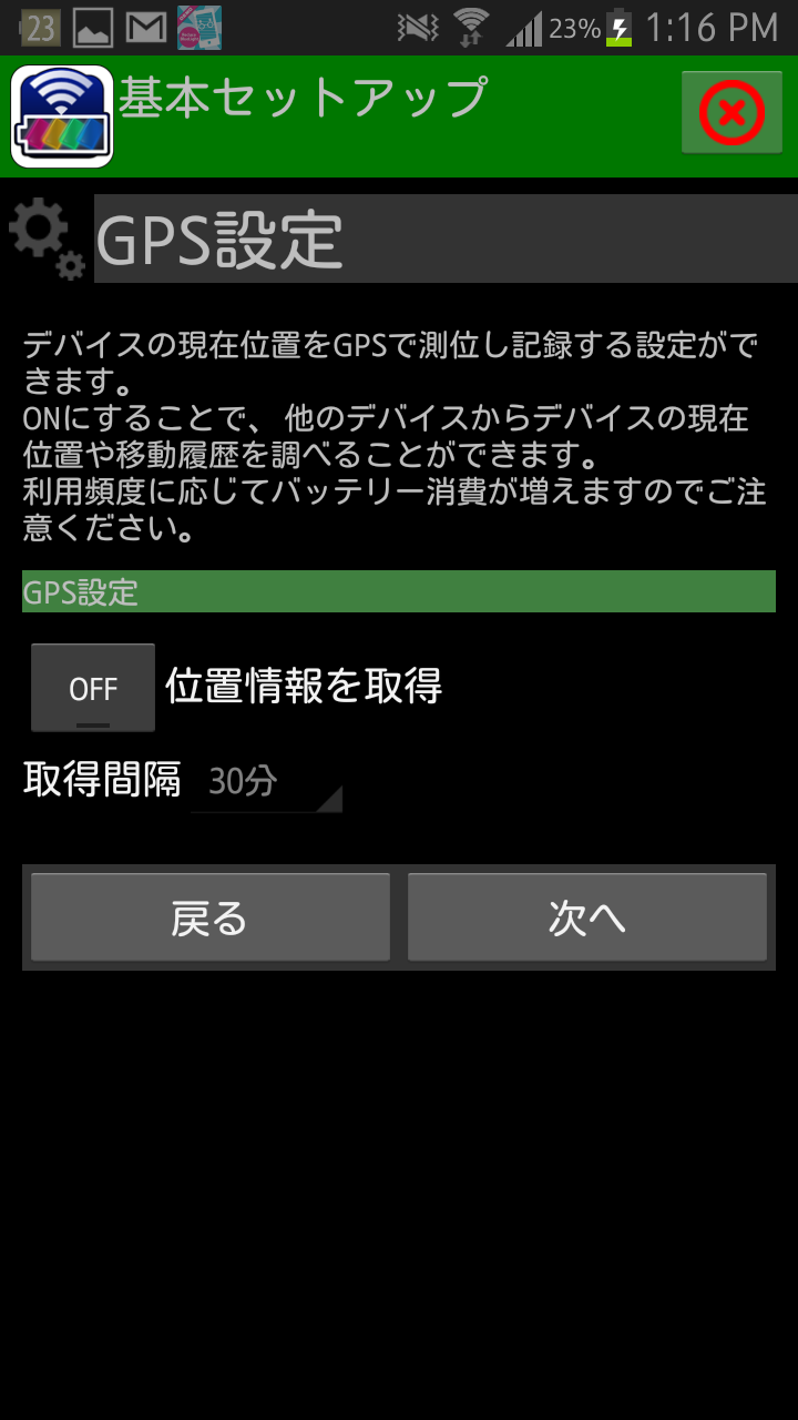 livedoor.blogimg.jp/smaxjp/imgs/e/6/e6e6f191.png