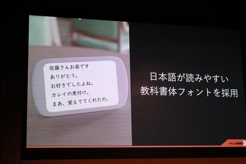 201110_sourcenext_35_960