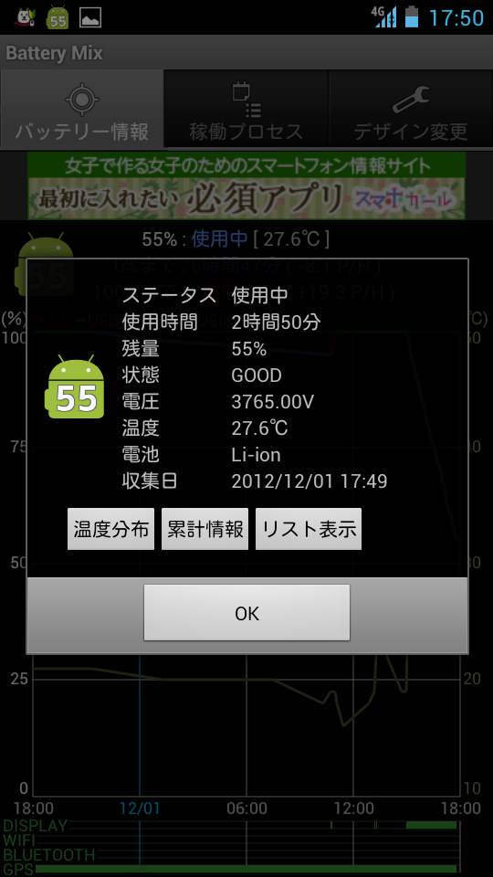 livedoor.blogimg.jp/smaxjp/imgs/9/b/9b647b91.png