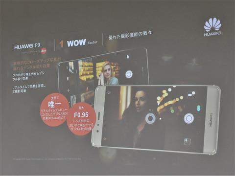 Huawei-osaka-fanmeeting_12