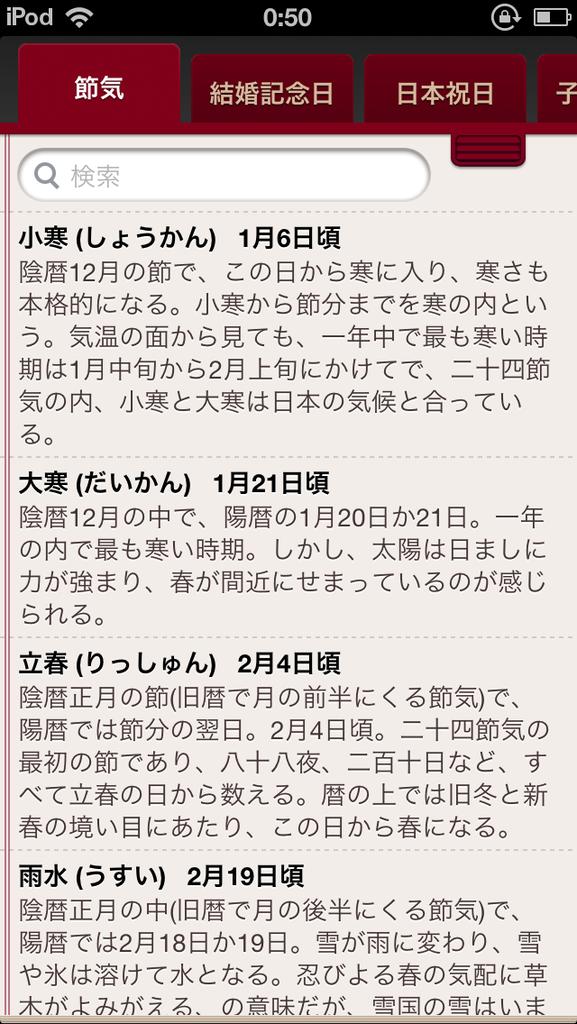livedoor.blogimg.jp/smaxjp/imgs/e/b/eba1020e.png