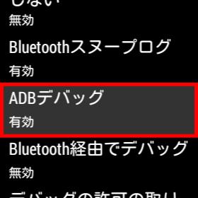 androidwear_screenshot_003