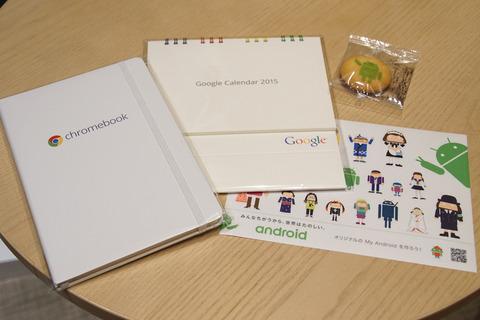 google2014-022