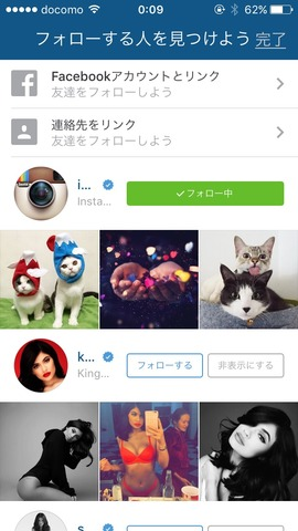 160220_instagram_12