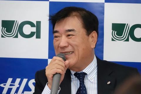 his-jci-006