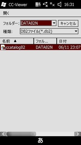 e8e667d0.jpg