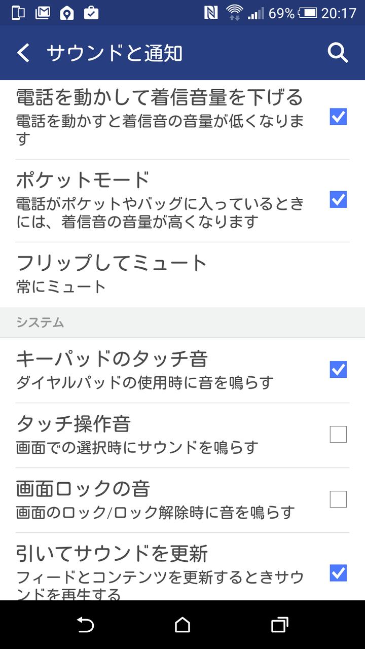 livedoor.blogimg.jp/smaxjp/imgs/e/8/e8ff3bb9.png