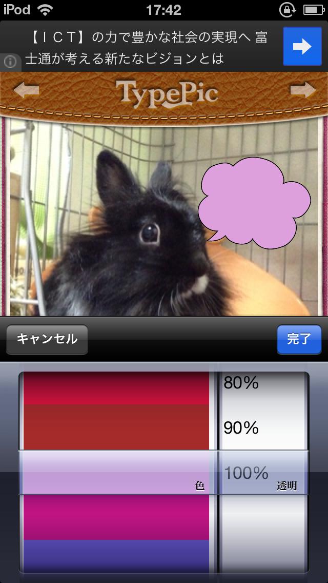 livedoor.blogimg.jp/smaxjp/imgs/e/9/e953a933.png