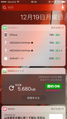 airpods-120