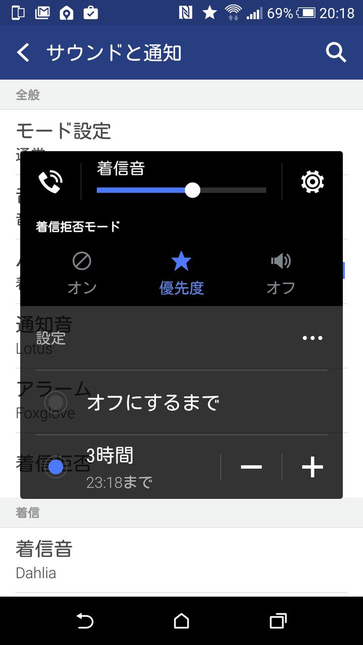 livedoor.blogimg.jp/smaxjp/imgs/e/a/ea76ce50.png