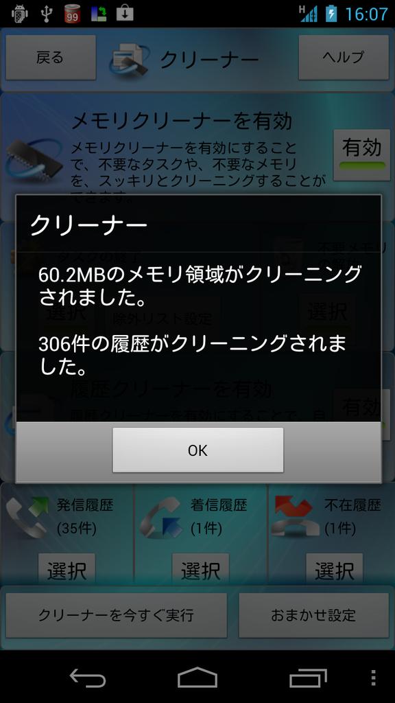 livedoor.blogimg.jp/smaxjp/imgs/c/7/c74b00f3.png
