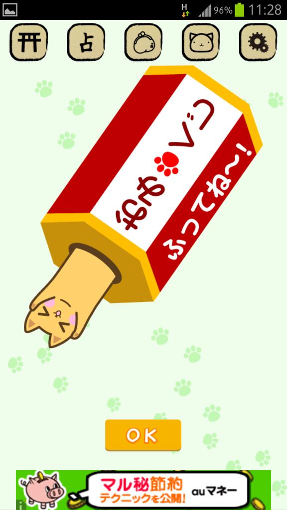 livedoor.blogimg.jp/smaxjp/imgs/1/a/1a83bb9a.png