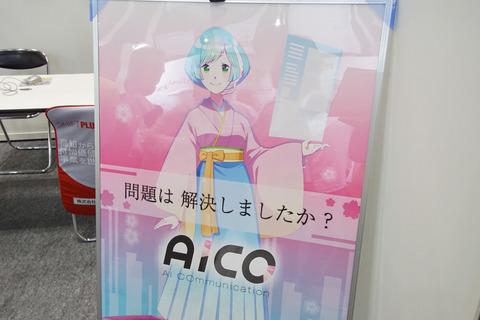 ai-girl-012