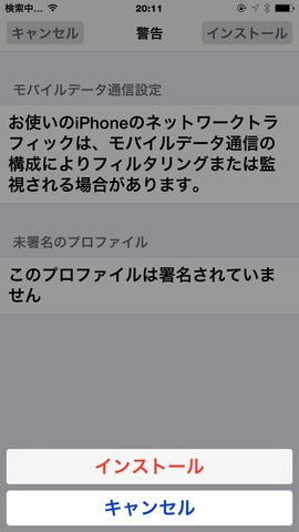 150908_mineo_16
