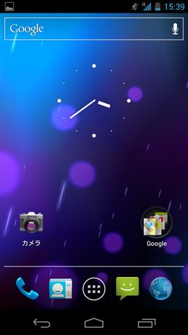 Screenshot_2011-11-27-15-39-52