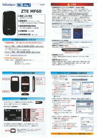 telecom_square_003