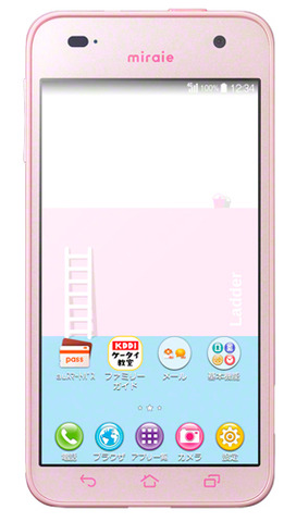 au_miraie_pink_01