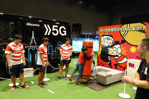 docomo-rugby-5g-004